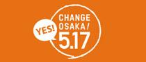 Change Osaka! 5.17